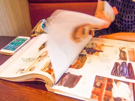 雑誌の付属品の袋詰め、梱包作業【MZ-2】
