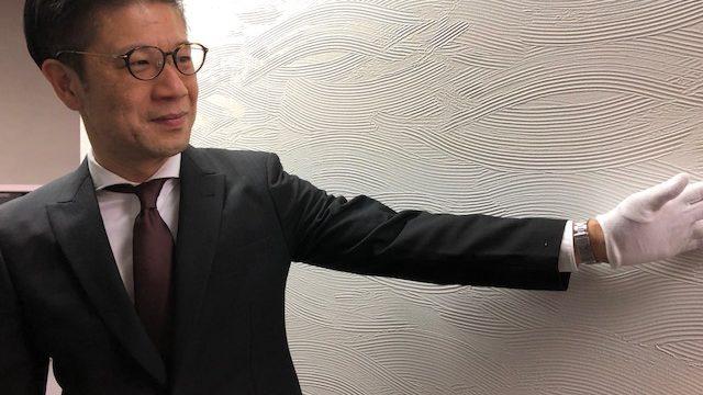 分譲マンションのフロントスタッフ【IK-M5】